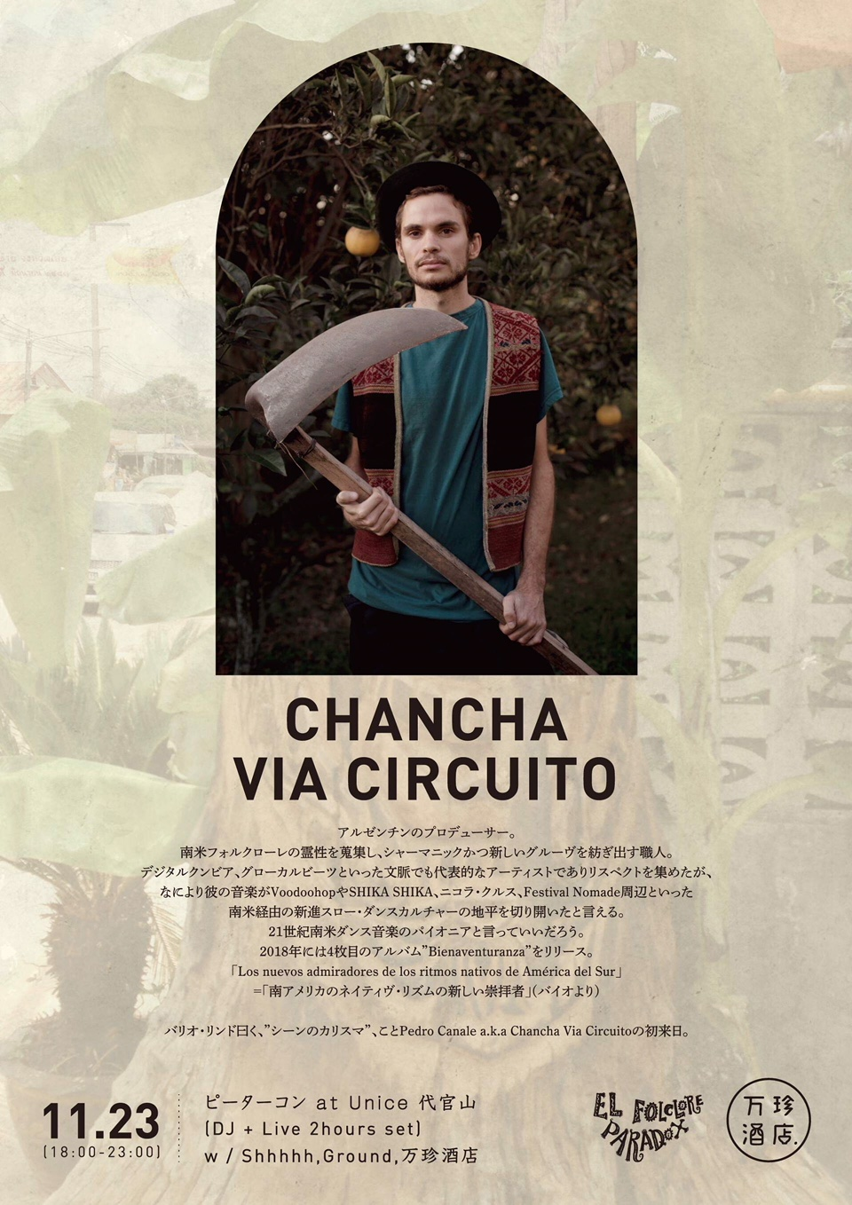 EL Folclore Paradox presents  Chancha Via Circuito JAPAN TOUR 2018  沖縄
