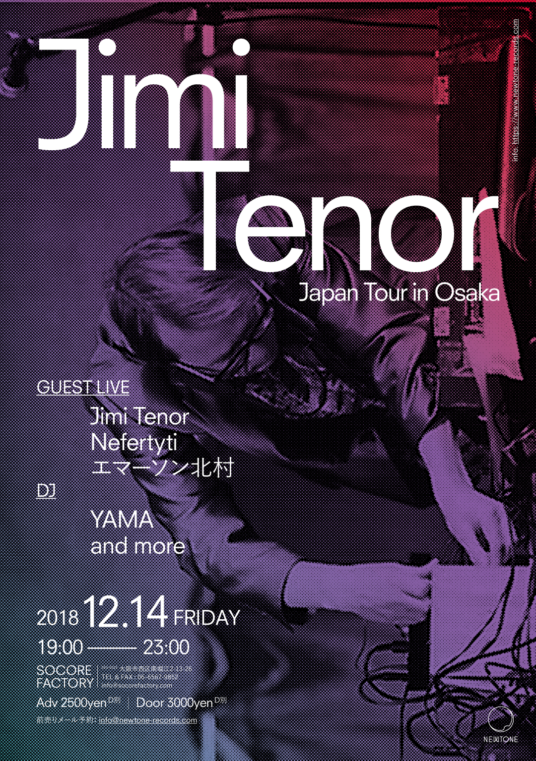 JIMI TENOR Japan Tour In Osaka