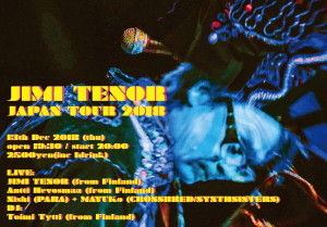 Jimi Tenor Japan Tour 2018