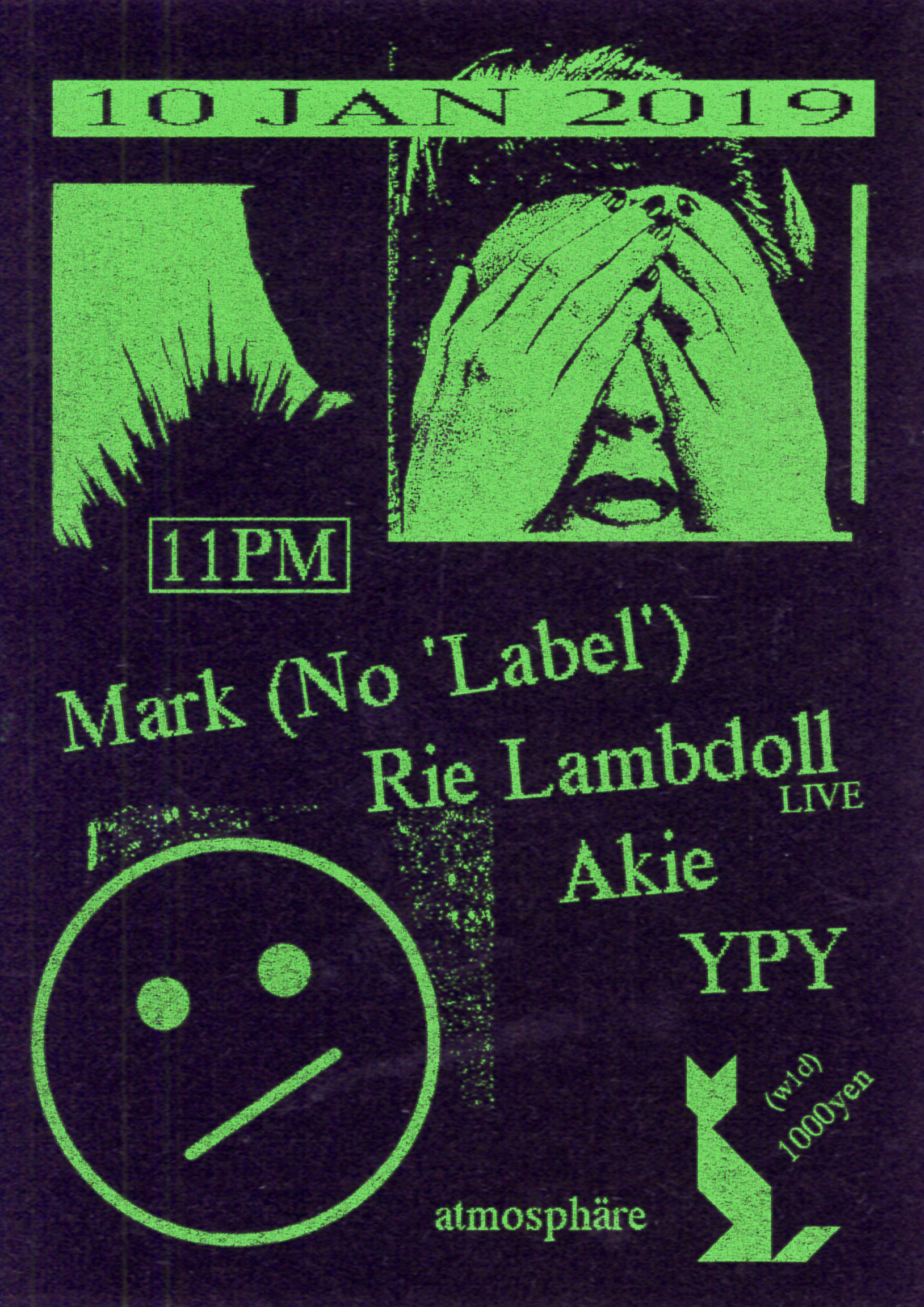 Mark(NO 'LABEL')来阪DJパーティ
