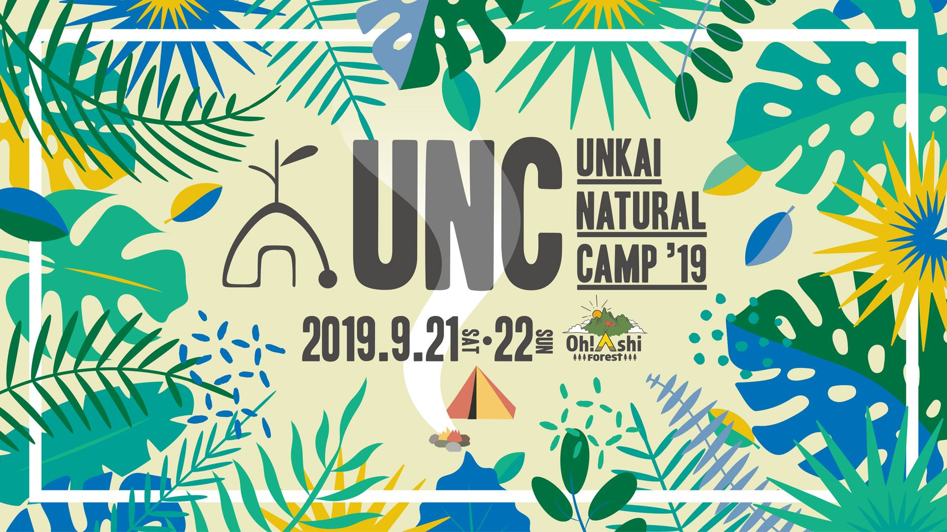 Unkai Natural Camp 2019 MUSIC , WORKSHOP , CAMPING and NATURE . in Oh!ashi Forest Camp