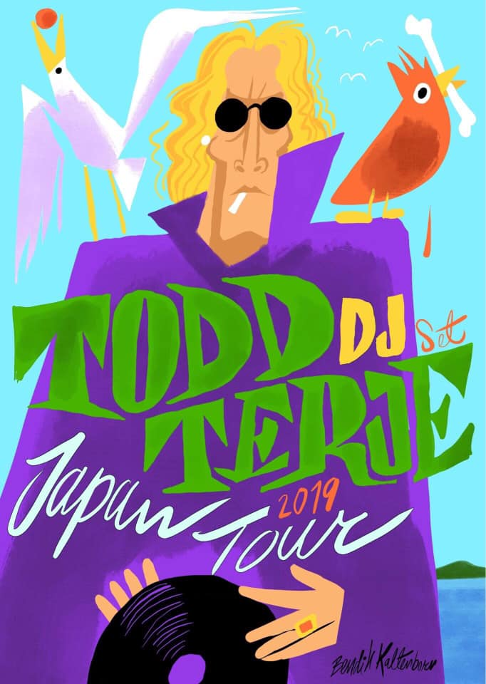 Night Fountain - Todd Terje Japan Tour 2019 in Osaka -