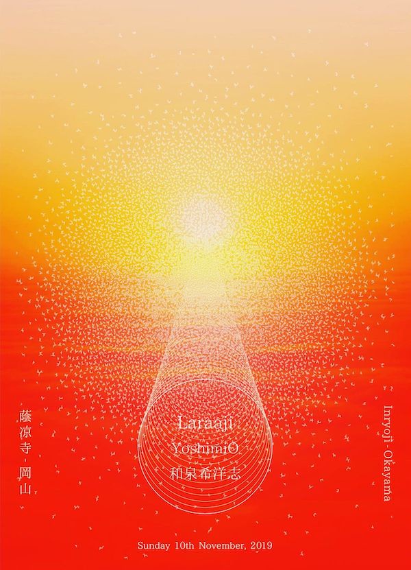 Laraaji 'Day Of Radiance' Japan Tour Okayama