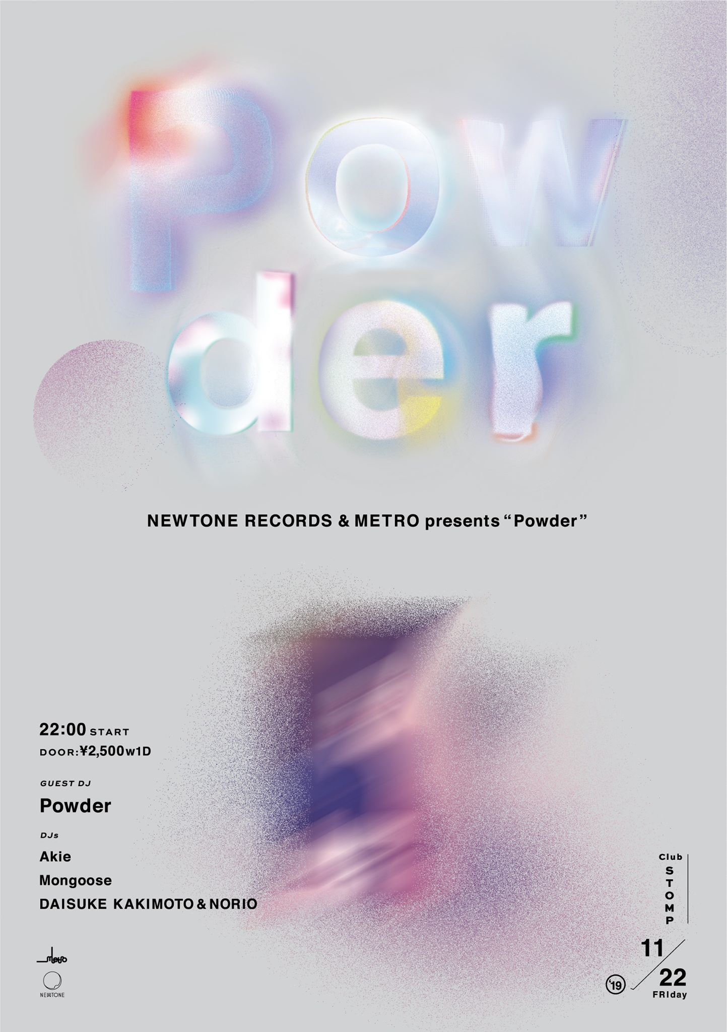 NEWTONE RECORDS & METRO presents  'Powder'