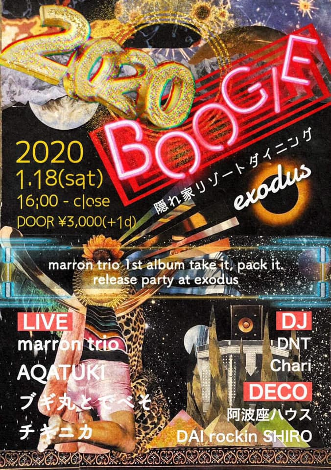 2020 BOOGIE  marron trio 1st album ~take it, pack it.~ release party in Osaka