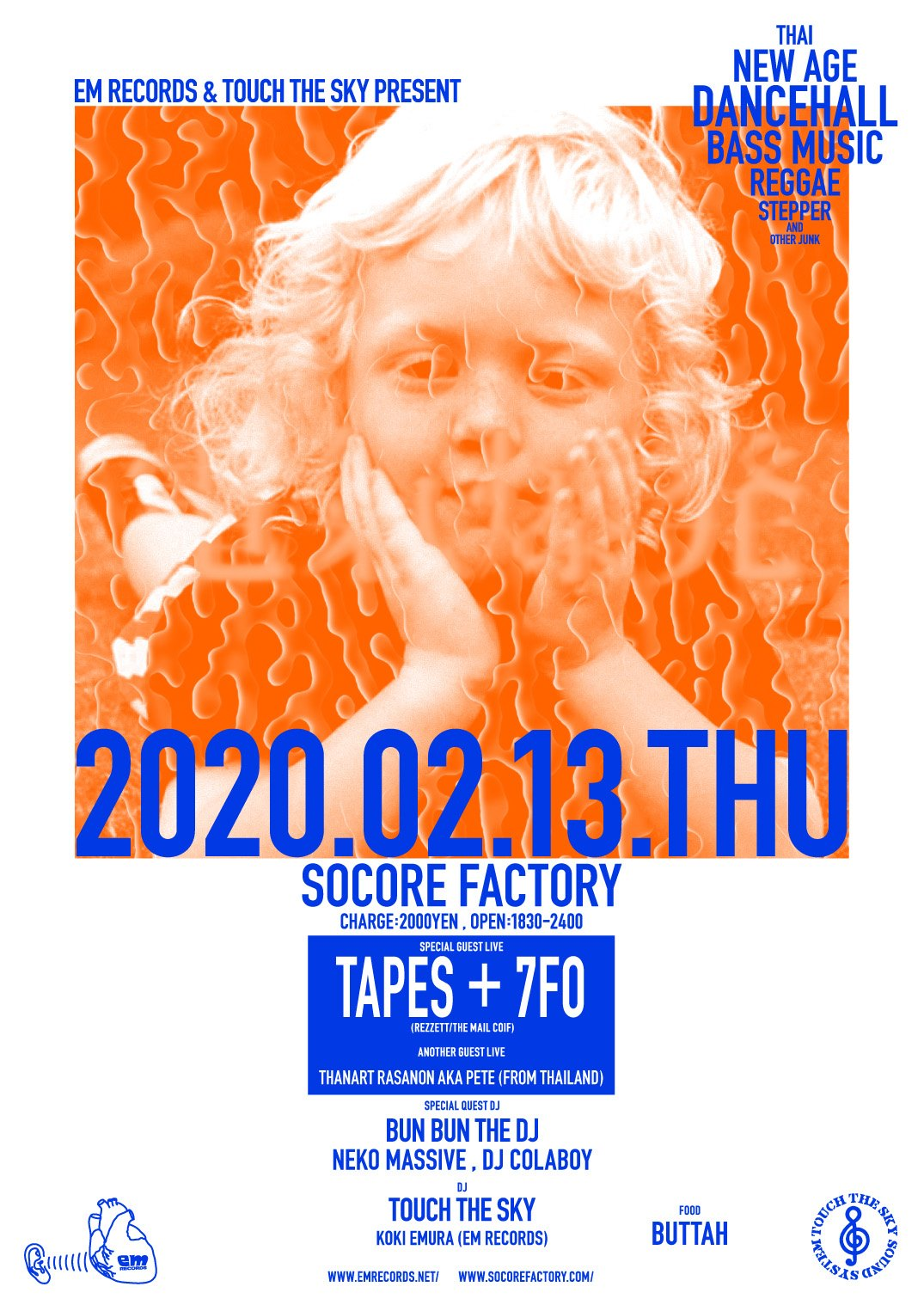 EM Records & Touch The Sky present Tapes + 7FO Live 2020