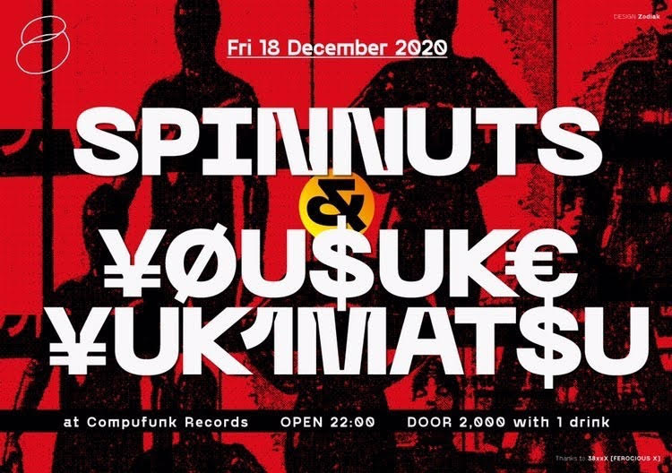 SPINNUTS & ¥ØU$UK€ ¥UK1MAT$U