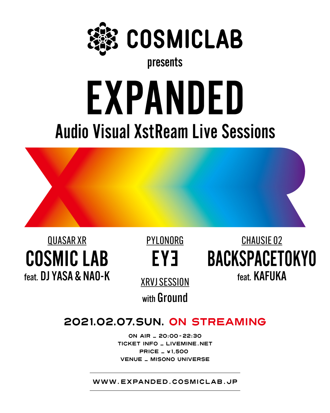 COSMIC LAB presents  EXPANDED -Audio Visual XstReam Live Sessions-